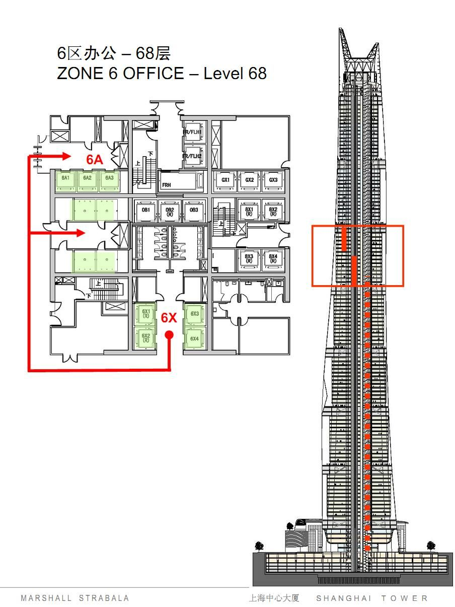 Shanghai tower elevator system drawings and illustrations for Elevator plan drawing