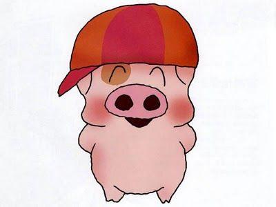 Cute Cartoon Pigs | cartoon+pig+pig-wallpaper-cartoon-pig_size_600x450.jpg