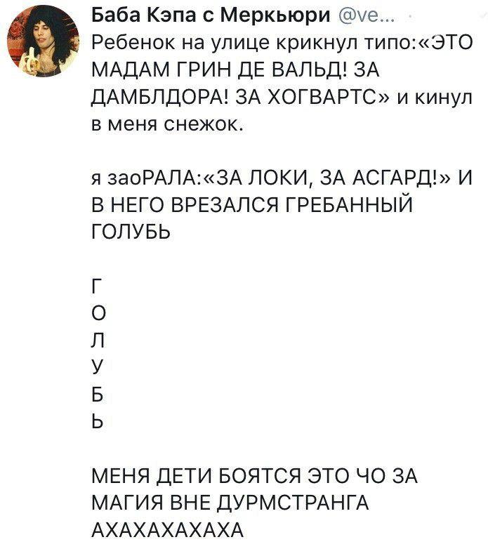 Pin Ot Polzovatelya Varvara Na Doske Yumor Samye Smeshnye Citaty Smeshnye Memy Smeshnye Shutki