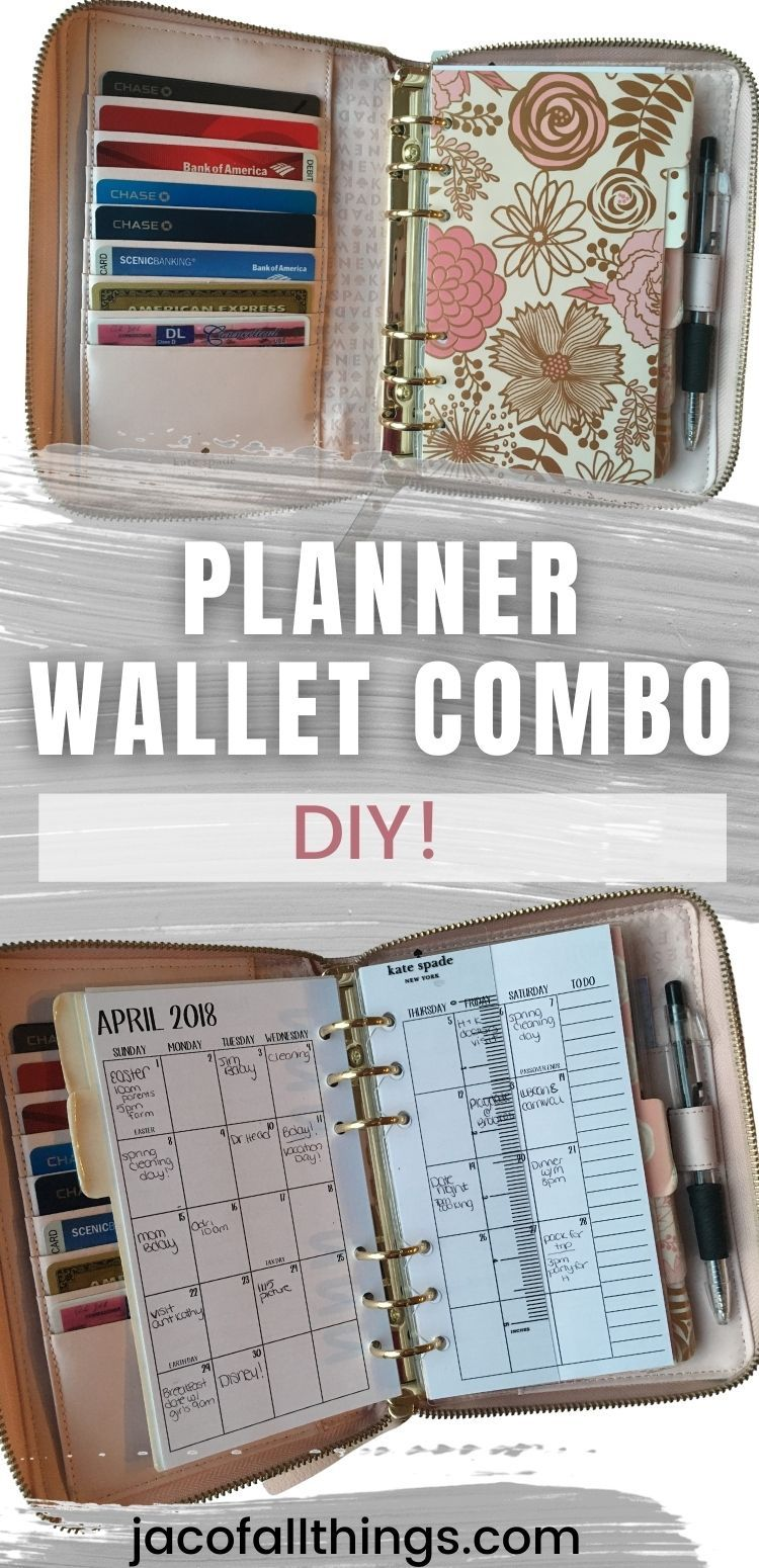Design Your Own Planner Pouch Custom Order