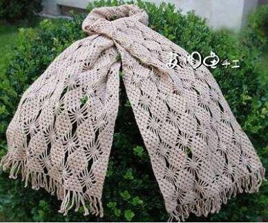 Patrón #1424: Bufanda a Crochet   CTejidas [Crochet y Dos Agujas ...