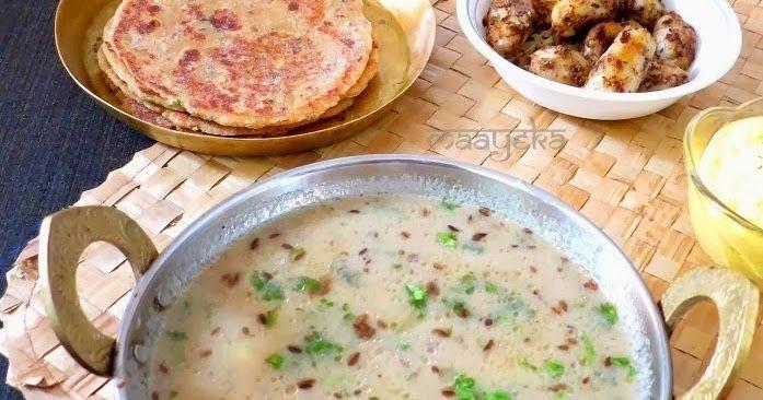 Maayeka authentic indian vegetarian recipes vrat wali aloo ki maayeka authentic indian vegetarian recipes vrat wali aloo ki subzi potato curry for forumfinder Choice Image