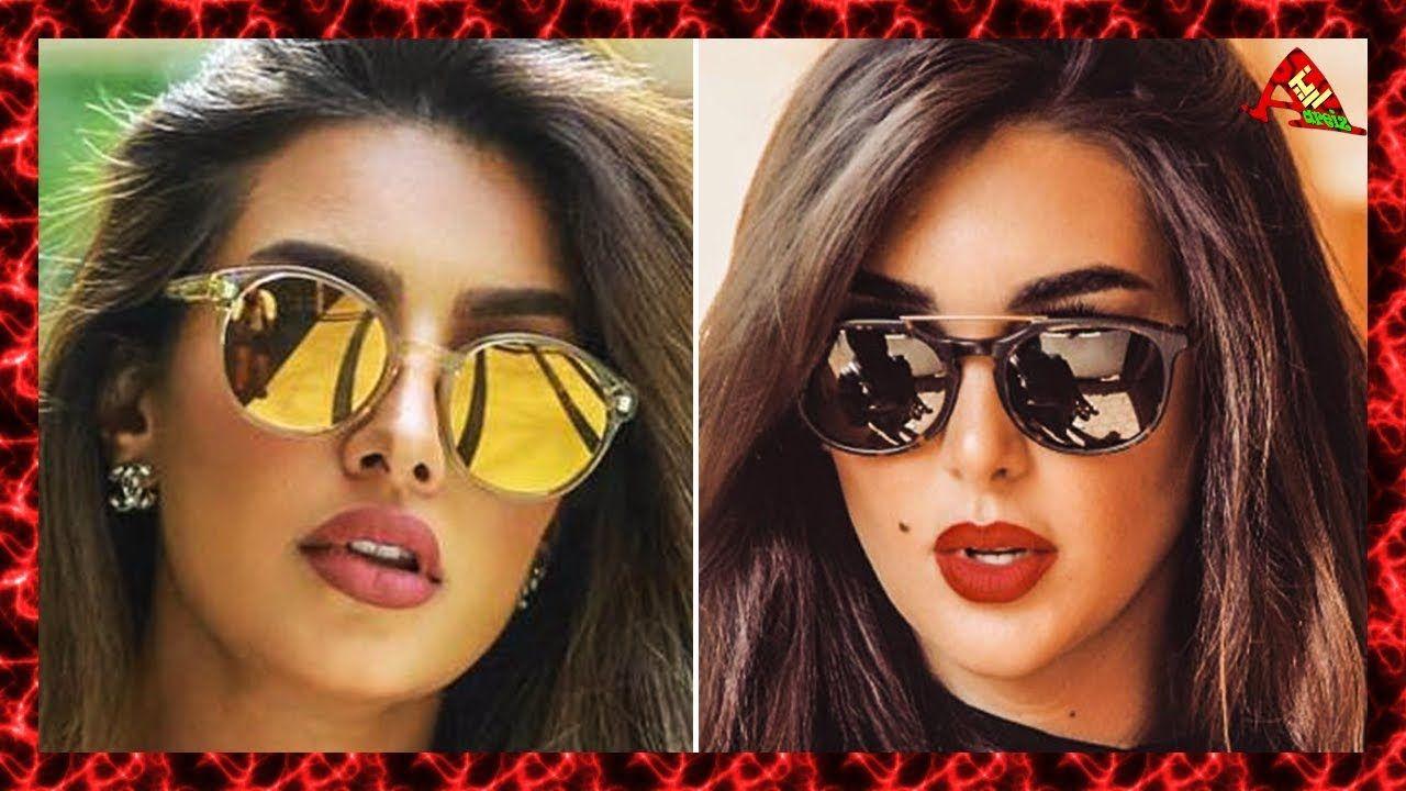 شبيهة ياسمين صبري تبدو شقيقتها هى شاعرة وكاتبة كويتية تعرفوا عليها Mirrored Sunglasses Women Sunglasses Women Yasmin