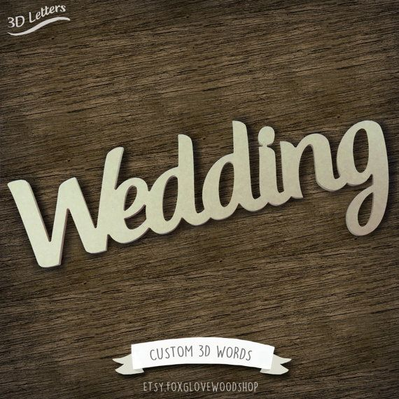 Add a touch of whimsy and charm with custom 3D wood signs to your wedding, engagement celebration, anniversary or special event!  Use coupon