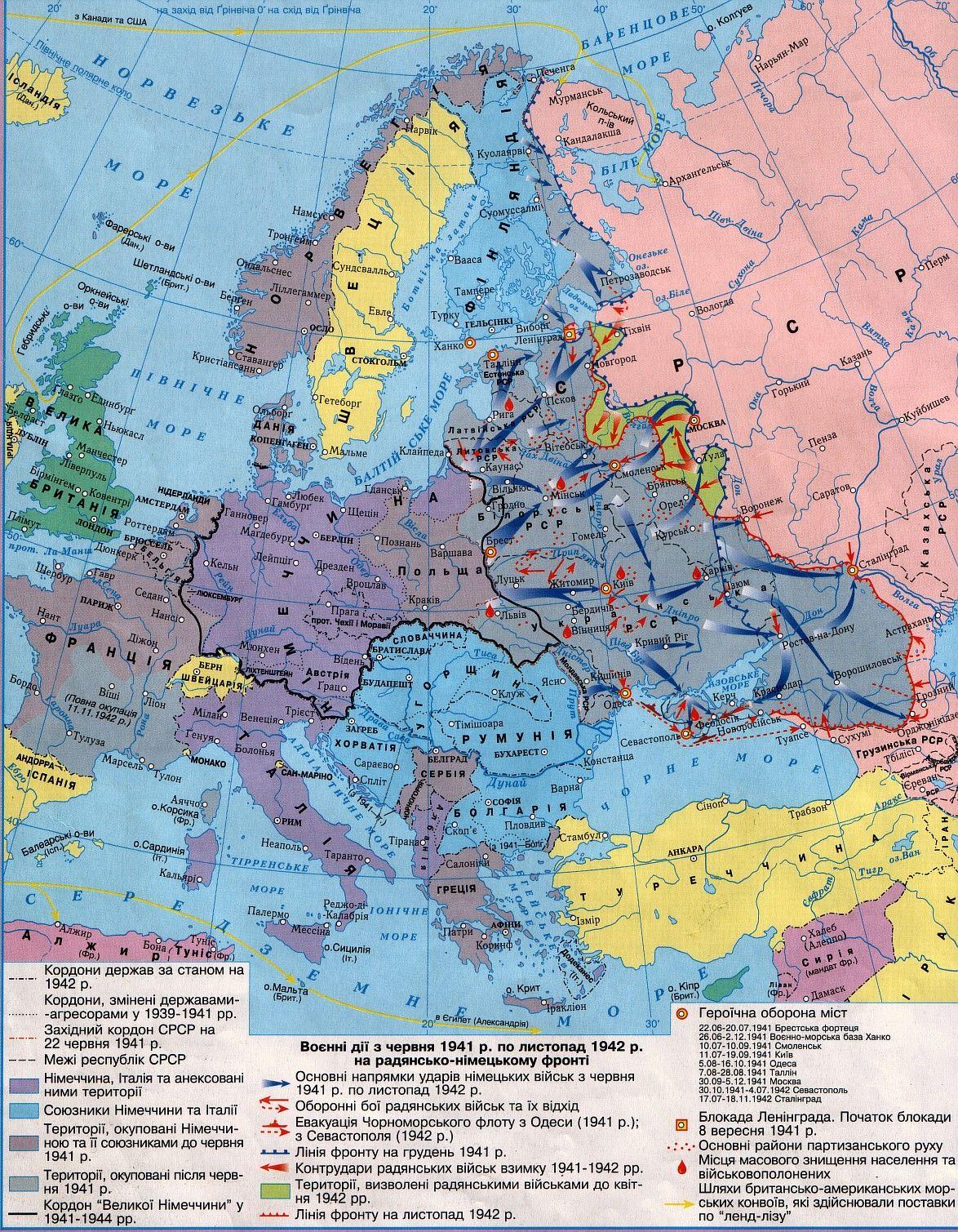 2 Ya Mirovaya Vojna Evropa 1941 1942 Karta 2 Vtoraya Mirovaya