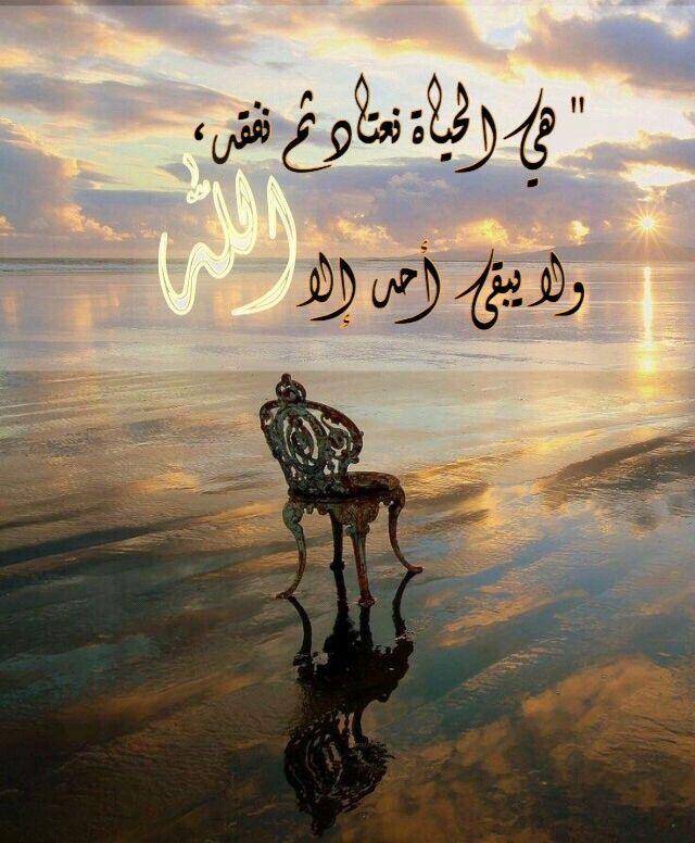 قال رسول الله ﷺ أتاني جبريل فقال يا محمد عش ما شئت فإنك ميت وأحبب من شئت فإنك مفارقه واعمل ما شئت Islamic Quotes Quran Poster Arabic Calligraphy