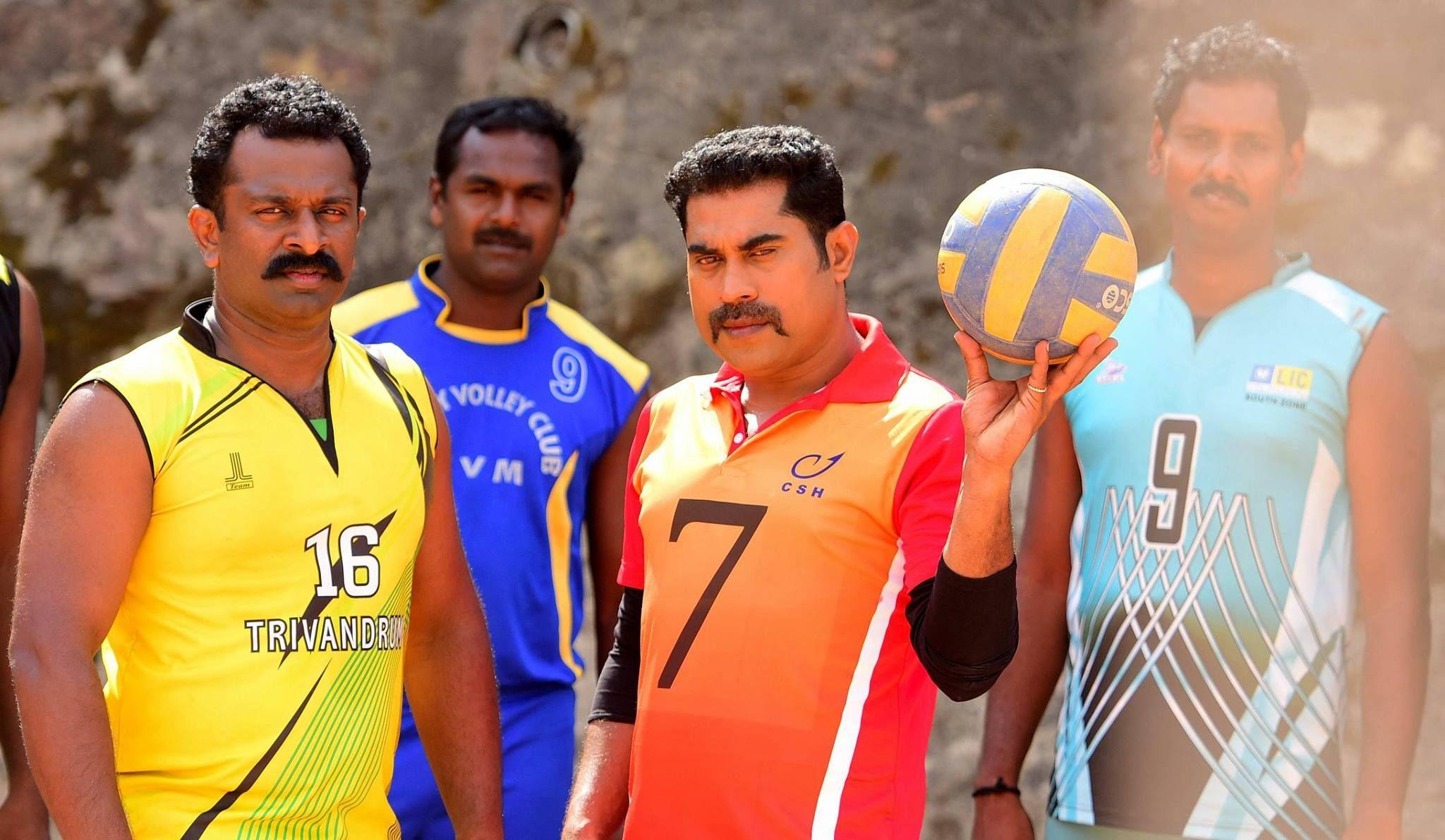 Sreejith Ravi And Suraaj Venjaranmoodu 2935 Karinkunnam Sixes Movie Gallery Babu Anthony Manju Warrier Movies Anthony Sports Jersey