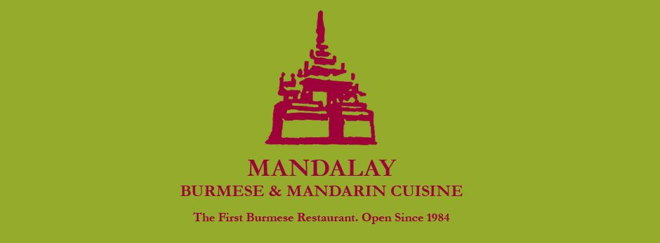 Mandalay Restaurant San Francisco The Online Reviews Rave About Tea Leaf Salad Which Was Good But Ginger Clear Winner At
