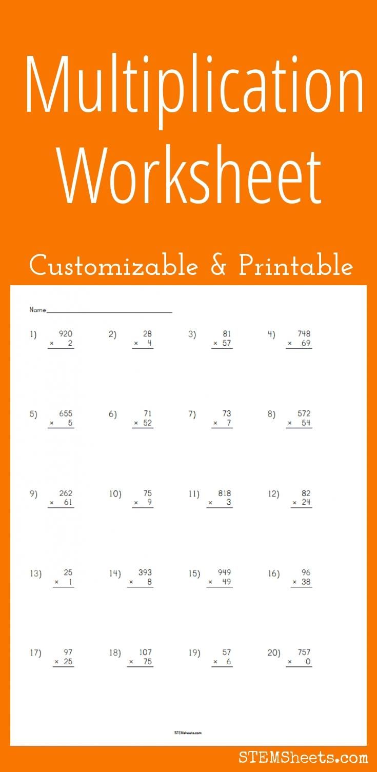 Multiplication Worksheet  Customizable And Printable