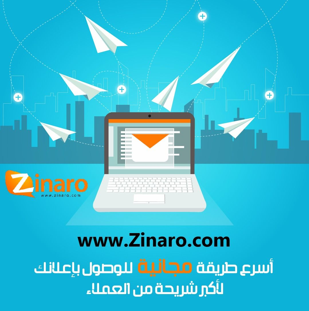 لماذا موقع Zinaro للإعلانات المبوبة Zinaro نافذتك المتجددة إلى عالم الإعلانات المبوبة من خلال شبكة الانترنت التواصل مع عملائك Movie Posters Movies Poster