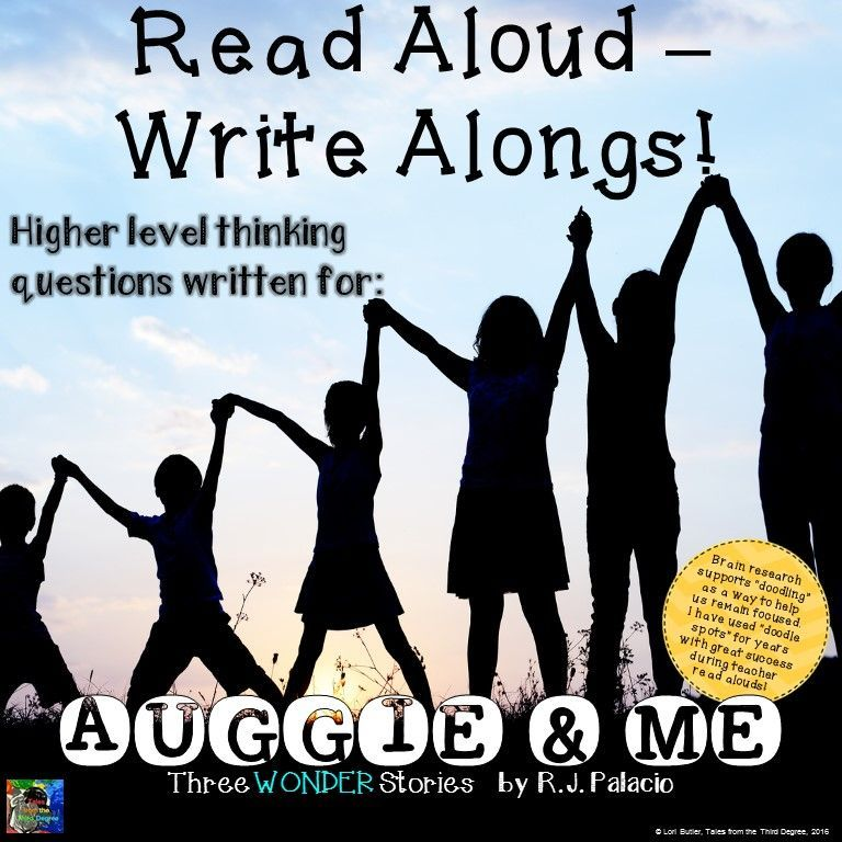 Auggie Me Read Aloud Write Along Read Aloud Reading Wonders