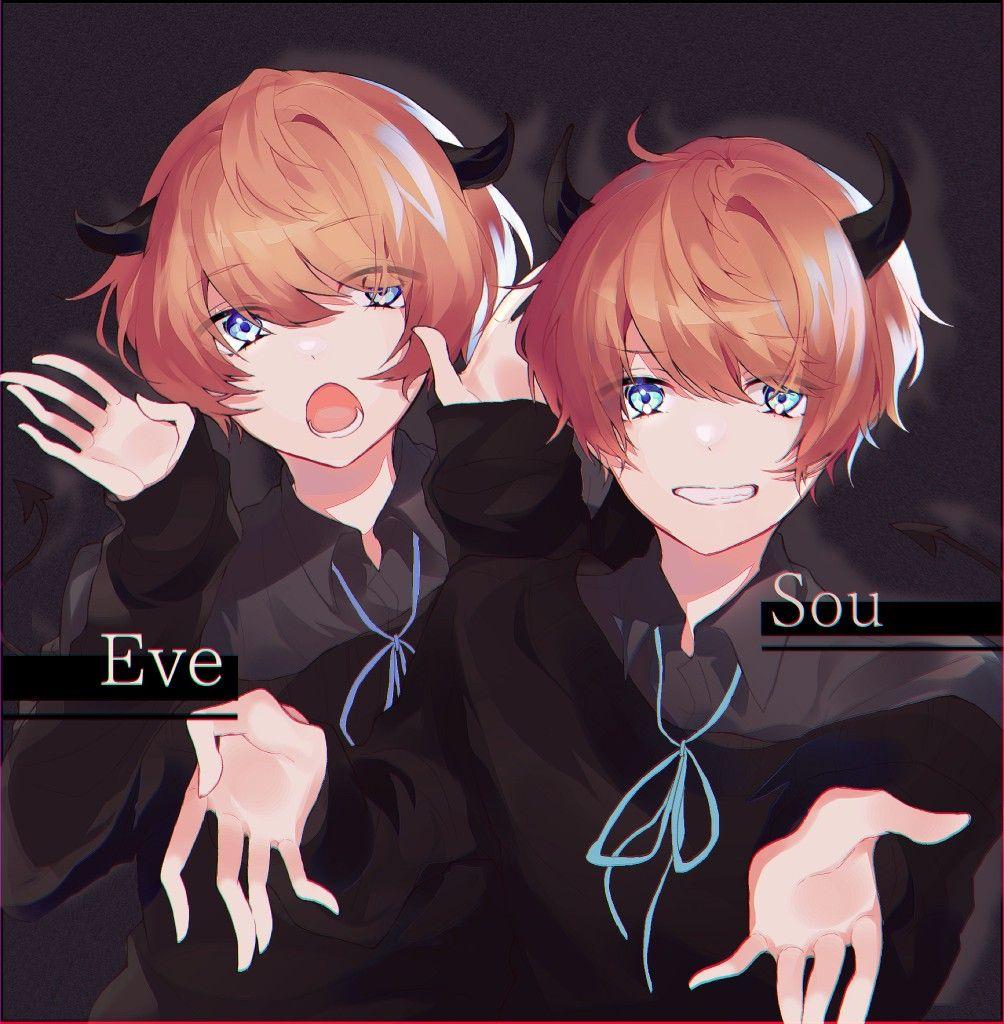 Eve Sou 歌い手 イラスト かっこいい イラスト 男 Sou 歌い手