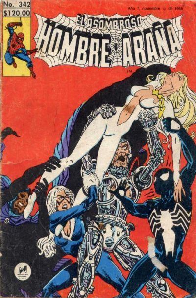Cover for El Asombroso Hombre Araña (Novedades, 1980 series) #342