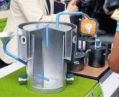 ARTI Biogas