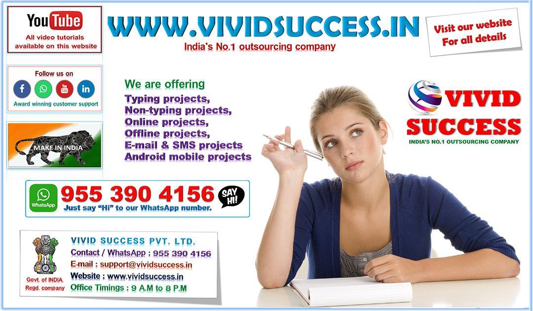 Part Time Jobs In Vijayawada Evening Part Time Jobs In Vijayawada Part Time Jobs In Vijayawada For Inter Students
