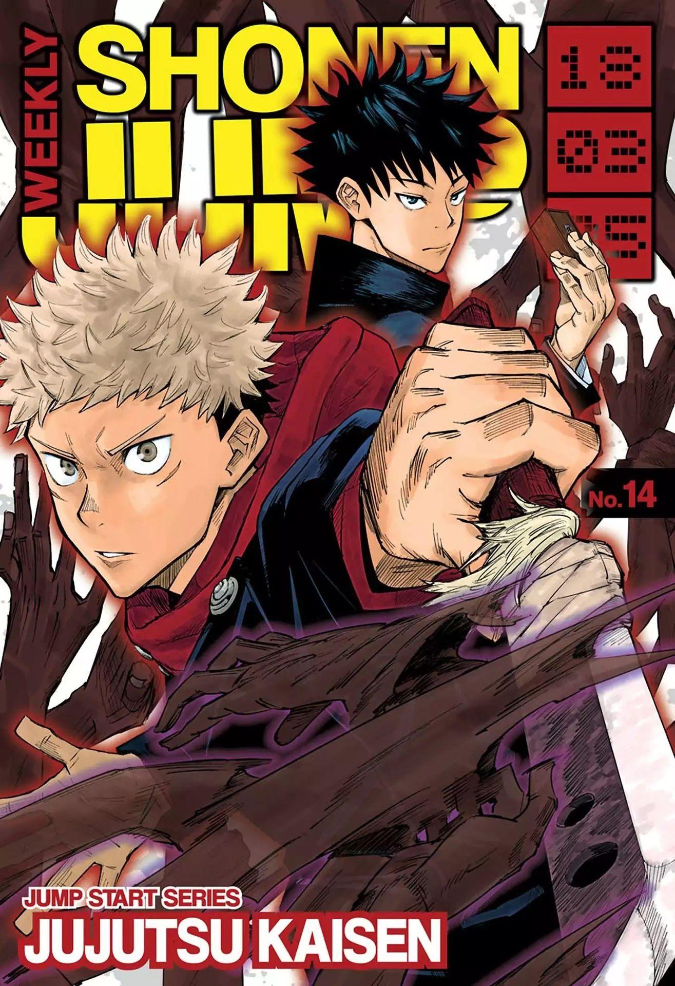 Jujutsu Kaisen Manga Covers Jujutsu Manga