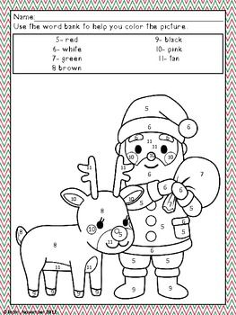 Christmas Activities Christmas Coloring Pages With Images