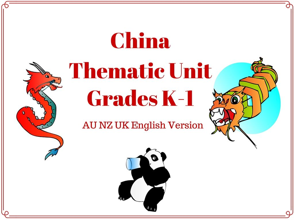 This China Thematic Unit Is Suitable For Use With Grades K