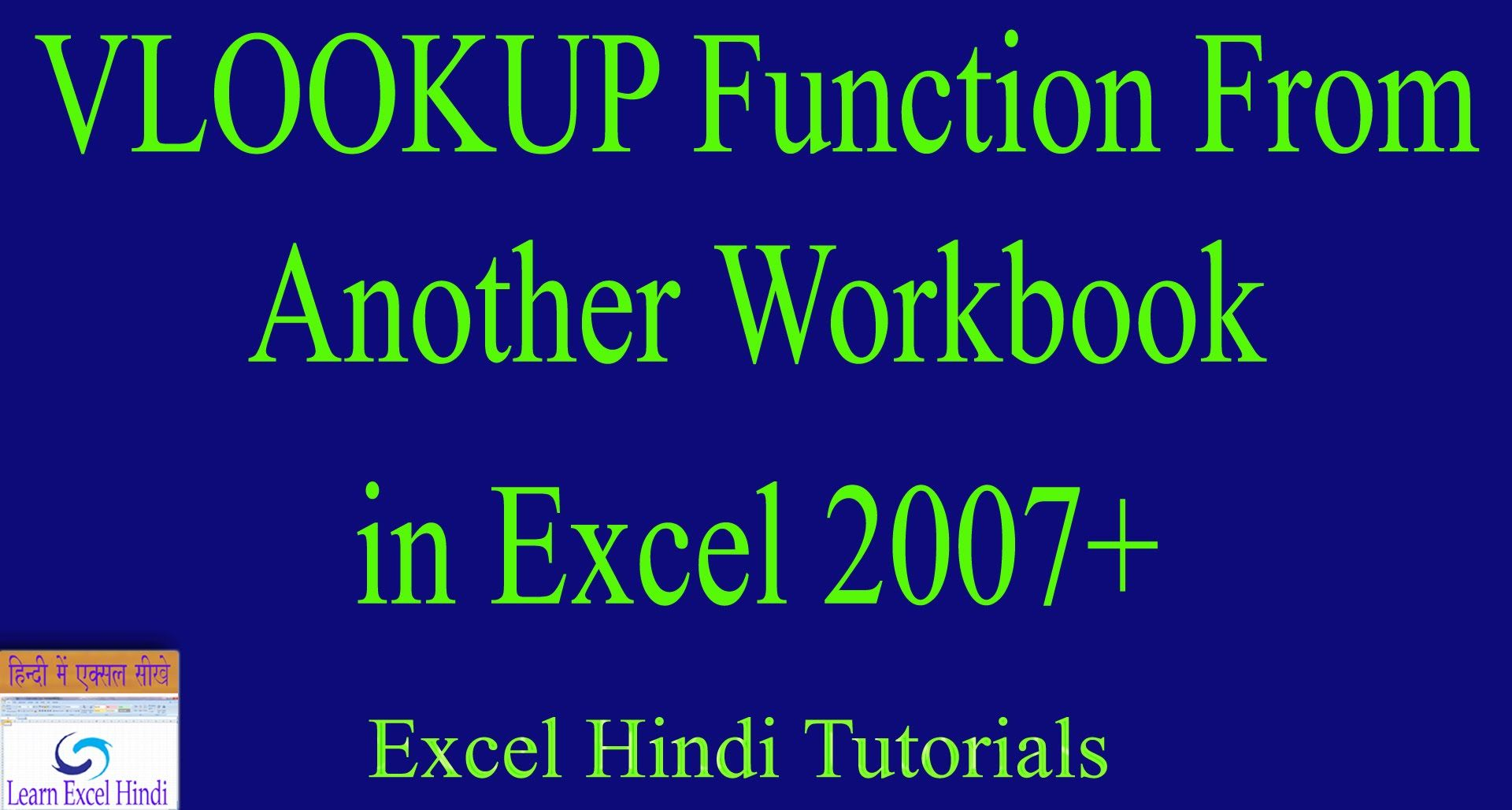 Pin by Ajay Sharma on Learn Excel in Hindi Workbook