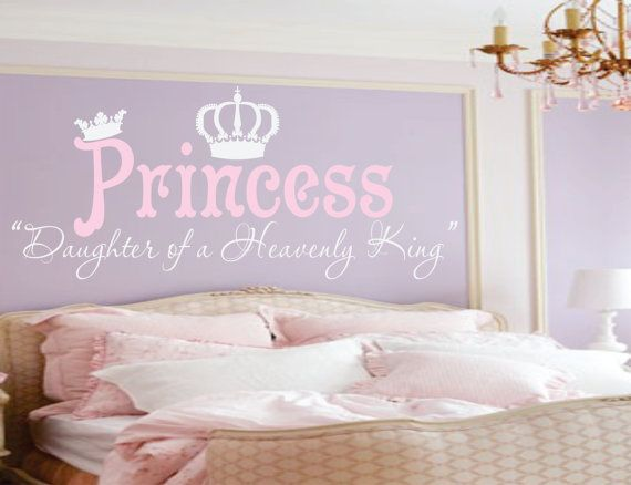 Princess Wall Decal Princess Wall Art Princess Wall Decor  Etsy