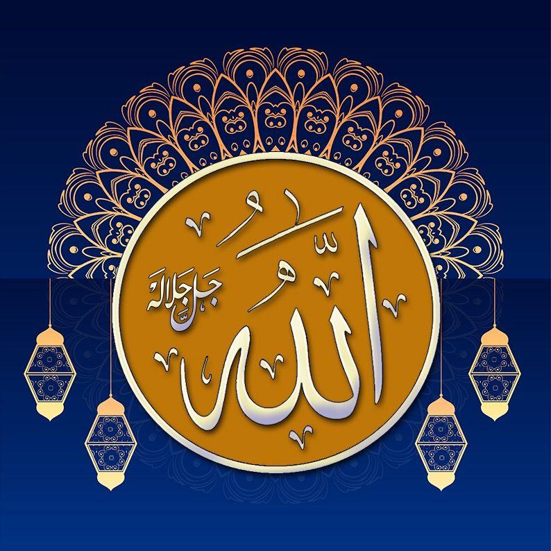 Pin By Ihk Sƒ ѕ Nsℓayaѕ On Aℓℓah تصاميم Islamic Posters Islamic Calligraphy Islamic Art
