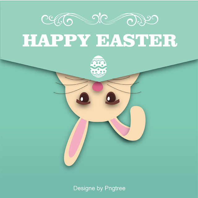 2019 的 Happy Easter Card, Easter Clipart, Easter, Happy