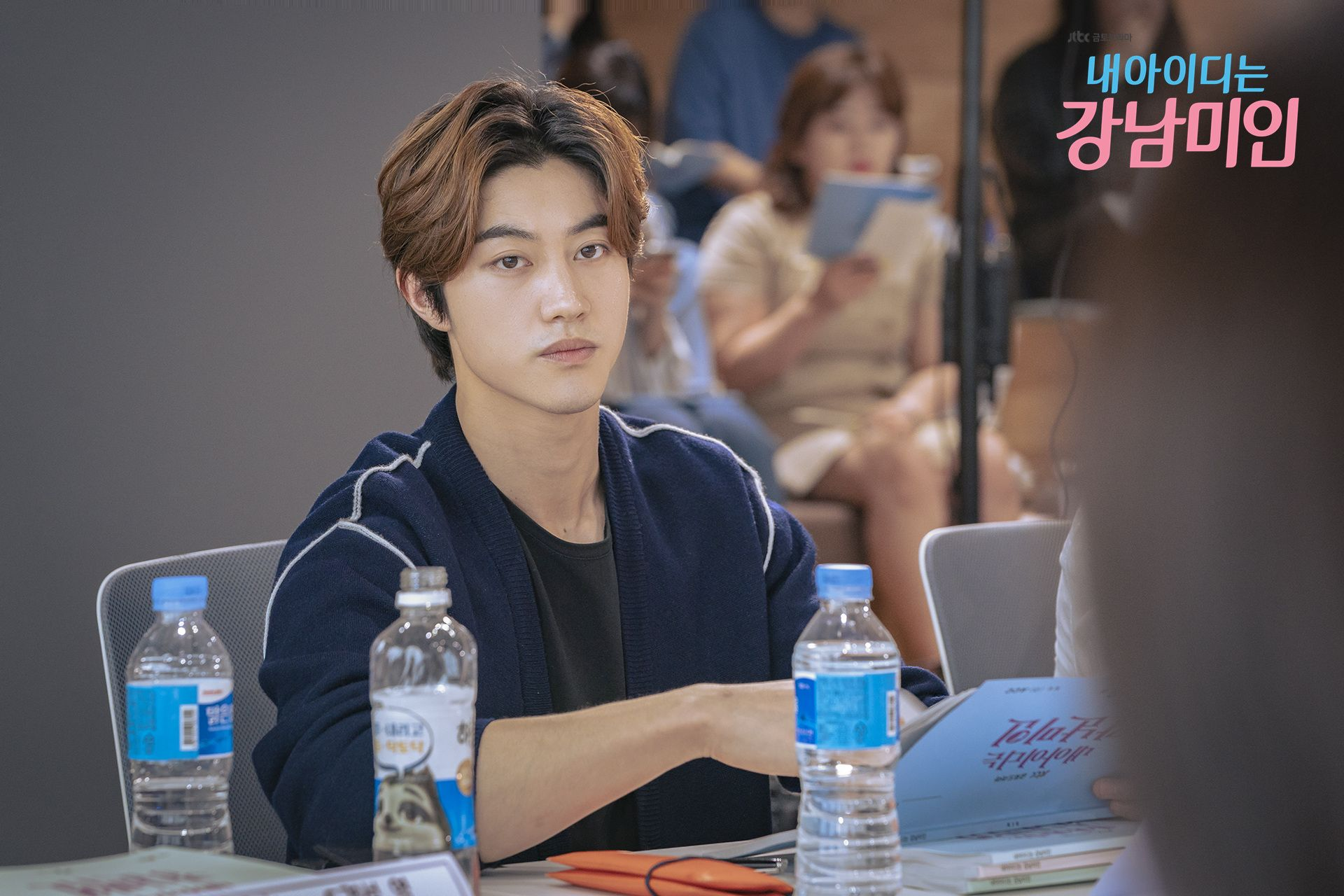 Kdrama My ID is Gangnam Beauty Script Reading | ~K dramas em 2019