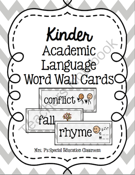 Complete Kindergarten Academic Word Wall Cards from Mrs. P
