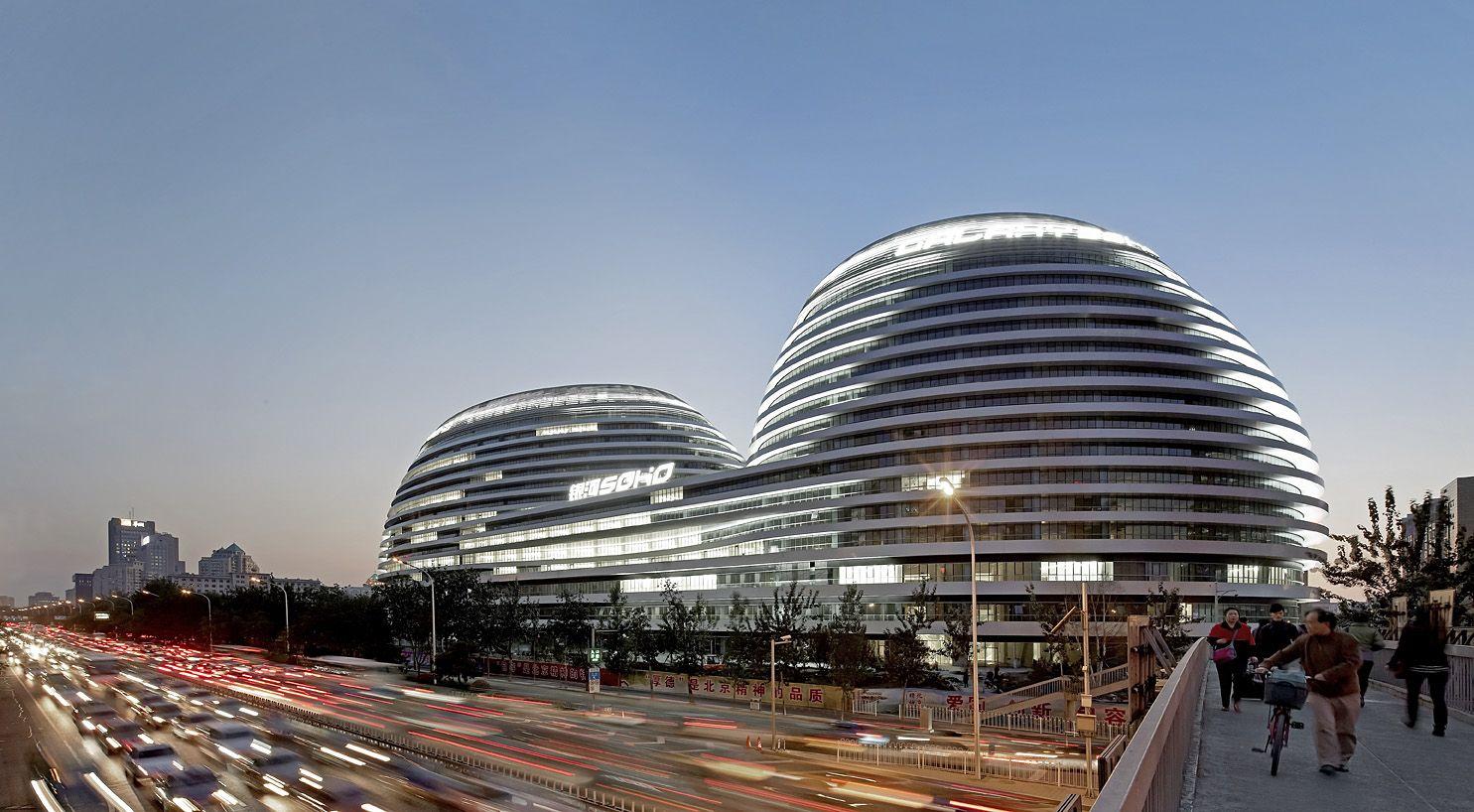 Galaxy Soho I Zaha Hadid   Beijing, China