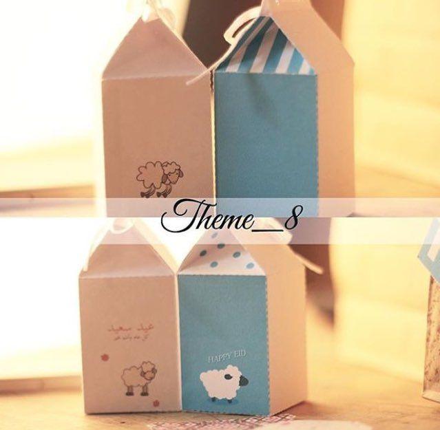 توزيعات عيد الاضحى Eid Gifts Eid Cards Theme