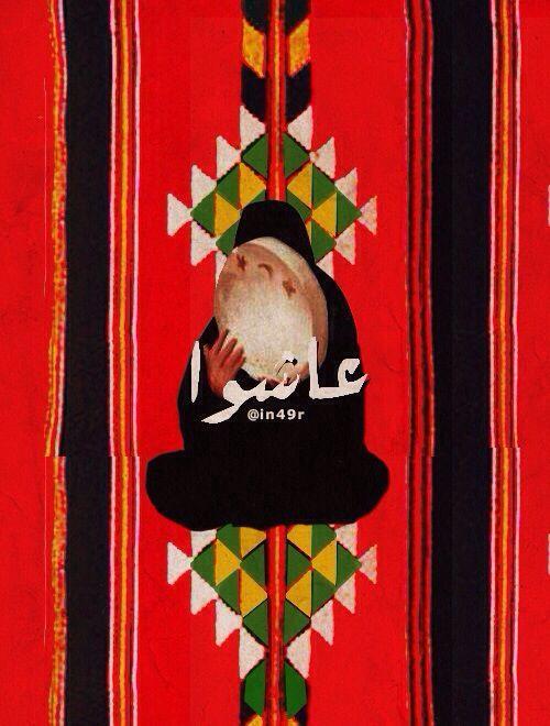 رمزيات عربي كلمات تصميم تصاميم انجليزي Post Words Quotes English Pop Art Collage Graphic Art Prints Pop Art Design