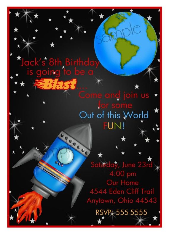 rocket ship invitations outer space