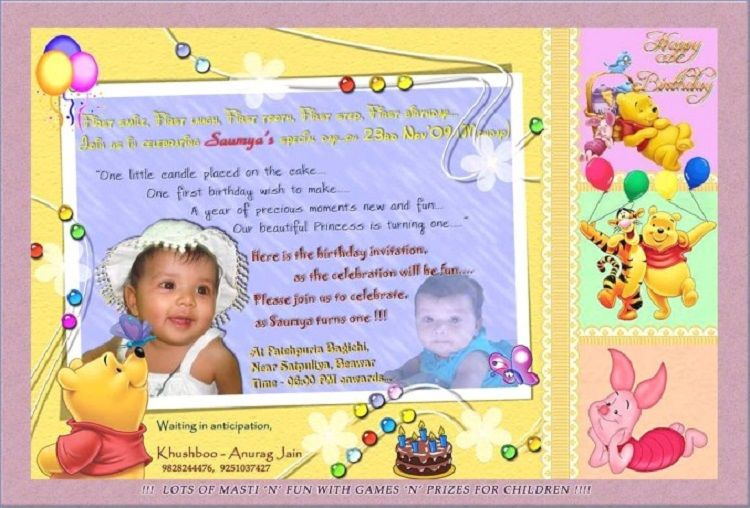 First Birthday Invitation Online India