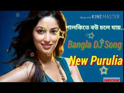 Purulia DJ song - Remix music DJ mix video Dance of DJ mix 2018