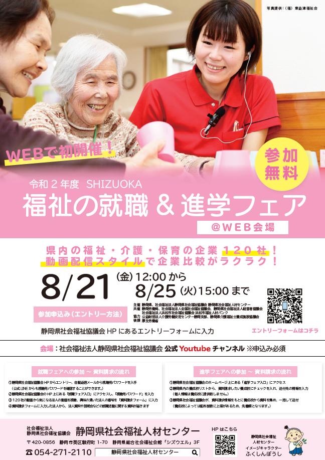 医療と介護の無料情報誌 Medhi Care おしゃれまとめの人気アイデア Pinterest 医療と介護の無料情報誌 Medhi Care