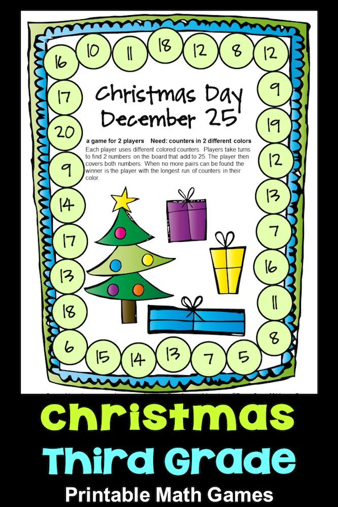 Christmas Math Games Third Grade: Fun Christmas Activities ...