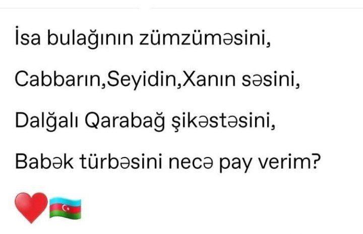 Pin By Aliyevas On Azərbaycanim In 2020 Neca Word Search Puzzle Words