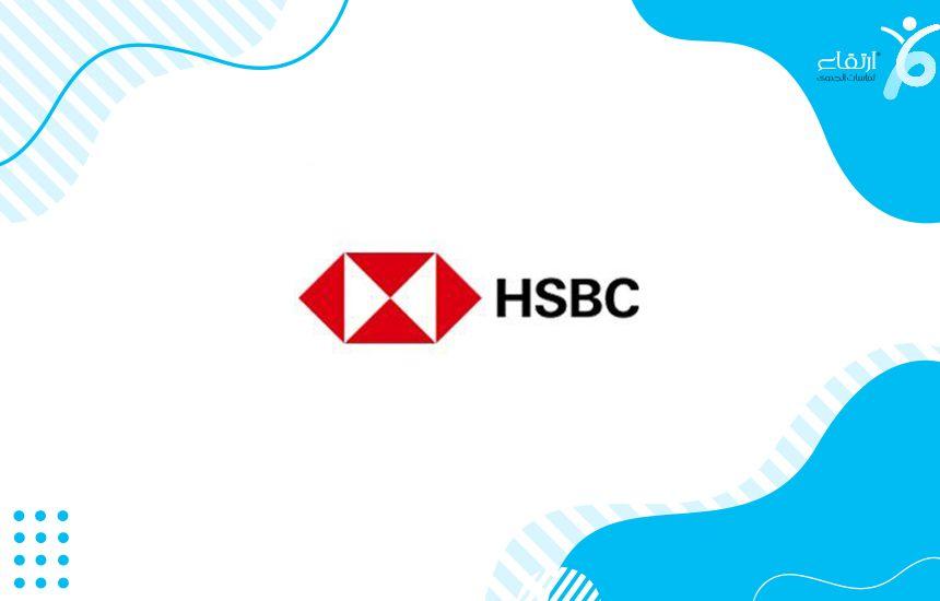 البنك البريطاني العماني Hsbc جهات التمويل في عمان Company Logo Gaming Logos Tech Company Logos