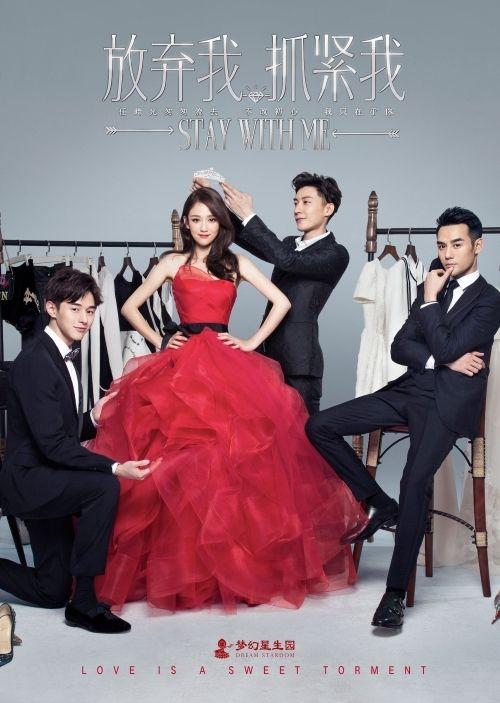 Stay With Me Korean Drama List Korean Drama Tv If I Stay