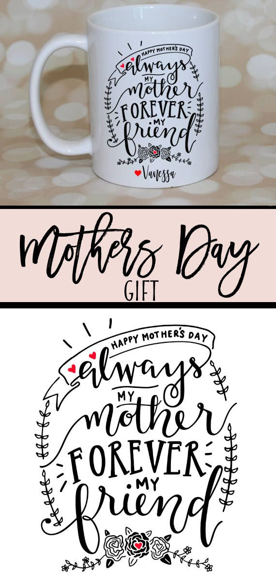 Mothers Day Gift Gift For Mom Mothers Day Mom Gift Gift Mother S