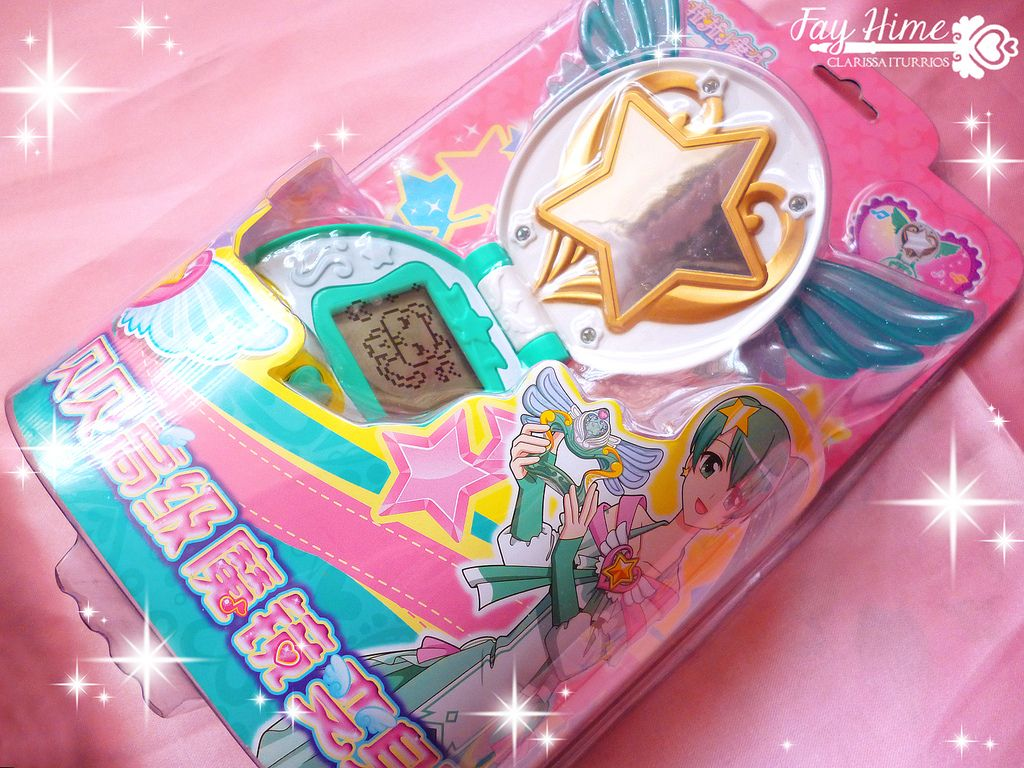 Beibei S Phone With Images Magical Girl Anime Anime Toys