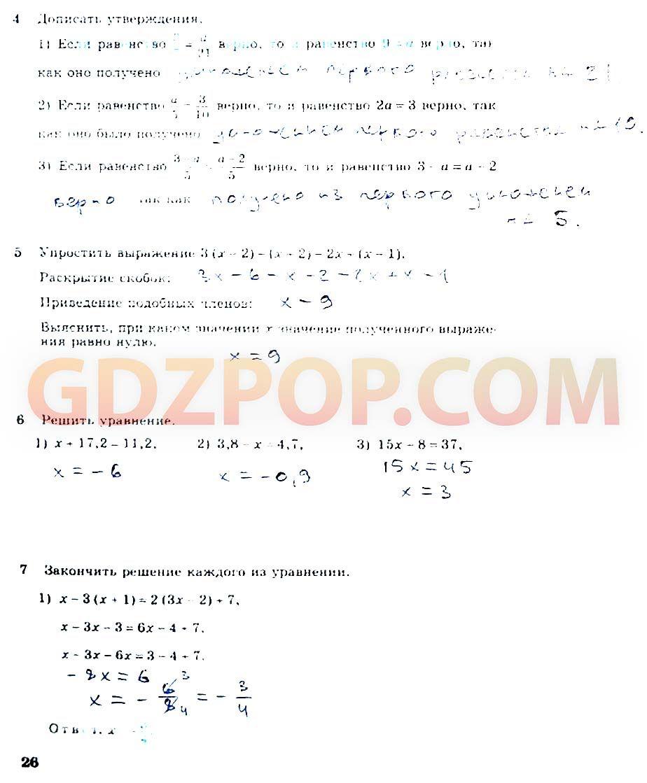 Решебник сборника задач по химии в н хвалюк 9 класс