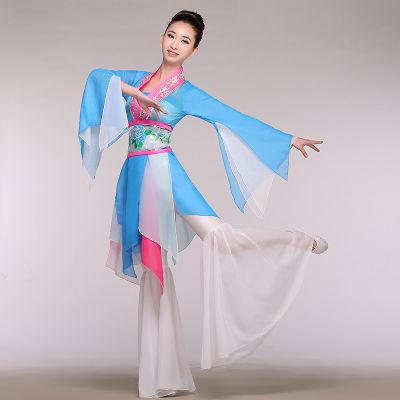 Ms. classical dance clothing square dance clothing dance modern dance costume costumes Younger Women