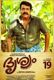 torrent malayalam movie drishyam free download