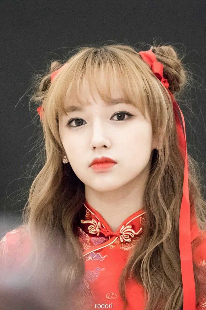 Cheng Xiao Beauty Hairstyle Cosmic Girls