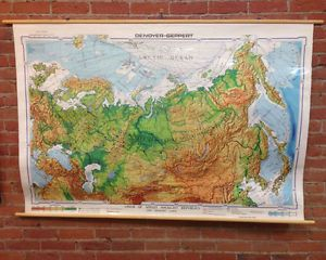Russia vintage pull down map soviet socialist republic ussr 1982 vintage pull down world map gumiabroncs Images