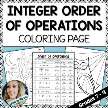 Integer Order Of Operations Coloring Page Halloween Order Of Operations Integer Operations Color Worksheets