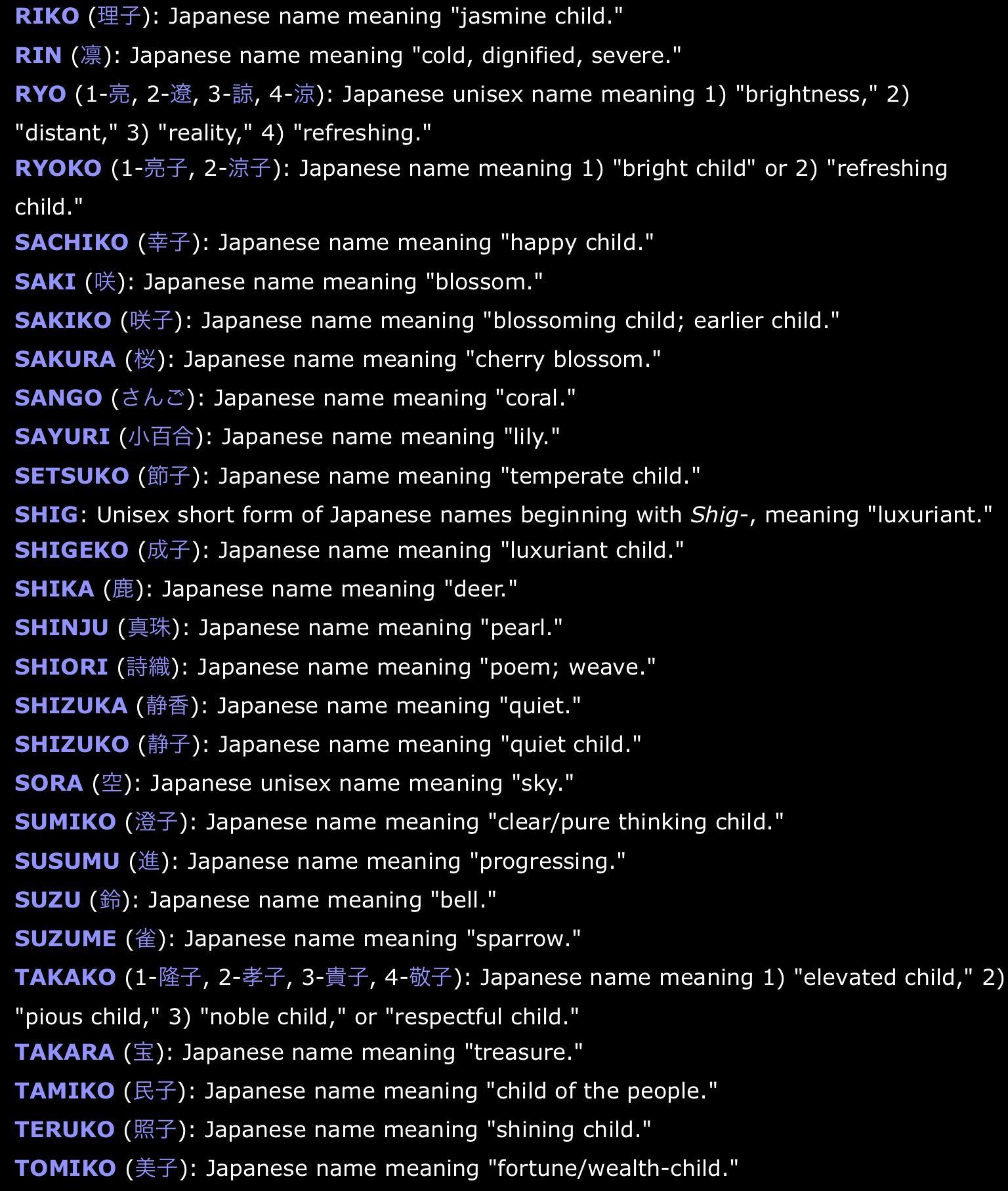 Some female Japanese names Japanese last names, Japanese