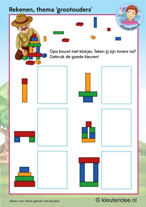 Rekenen met opa voor kleuters, blokjes bouwen, kleuteridee.nl, kinderboekenweek 2016, thema grootouders, free printable, Kindergarten grandfather brick math.