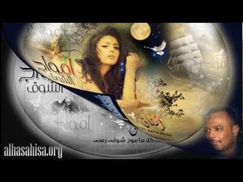 نـغـمـات الـقـمـرى  - alhasahisa.org